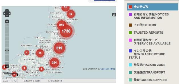 Ushahidi crisis map during Japan's earthquake of 2011 futureofleadership